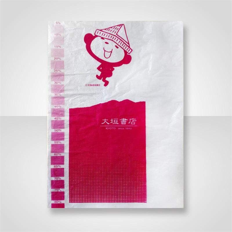 塑料薄膜水性印刷